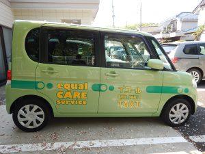 タクシー車両 イコール 東京都東大和市のヘルパー・ケアマネ・福祉用具レンタル販売・介護タクシー事業所