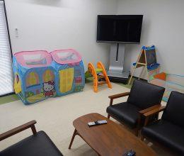 キッズルーム|イコール|東京都東大和市のヘルパー・ケアマネ・福祉用具レンタル販売・介護タクシー事業所