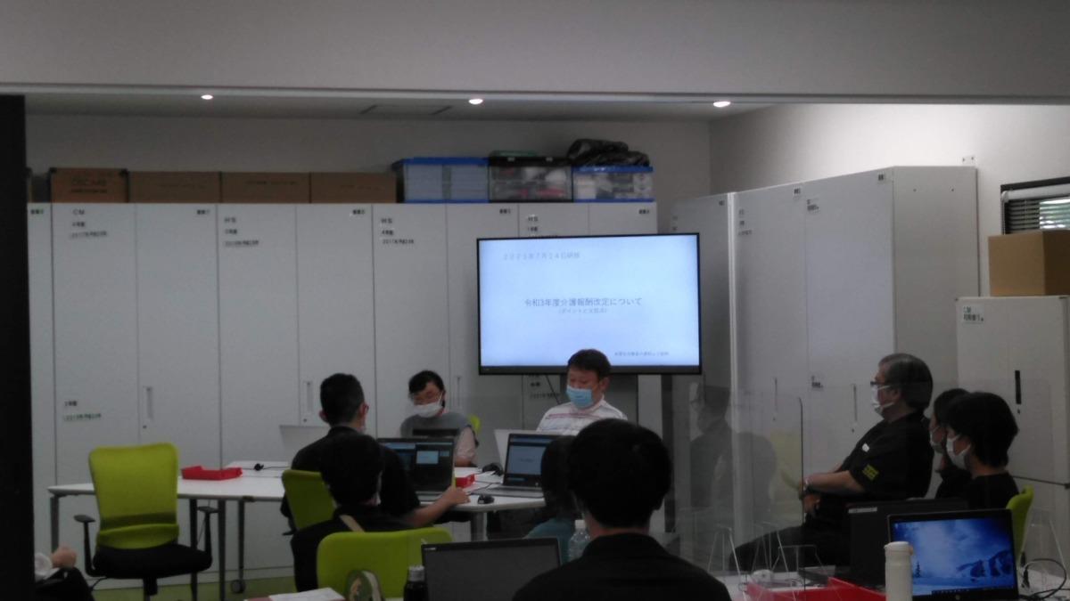 全社研修(7月)