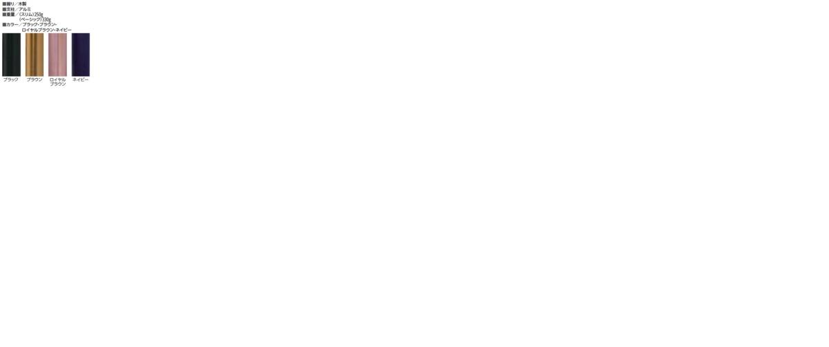 夢ライフステッキ|伸縮型べーシックタイプ|ウェルファン