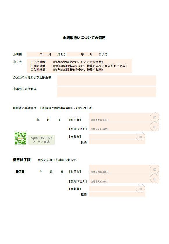 製品デザイン - 資料