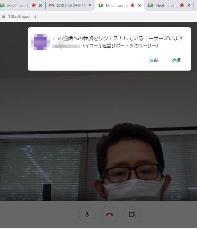 全社研修(5月)