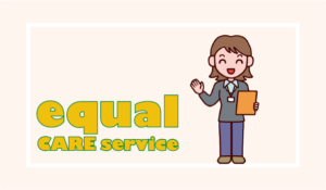 ケアマネジメント(介護保険・障害支援) | イコール在宅ケアサービス