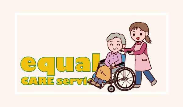 訪問ヘルパー(介護保険・障害支援) | イコール在宅ケアサービス