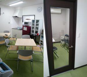 事務所設備(休憩室・喫煙室など)   イコール在宅ケアサービス