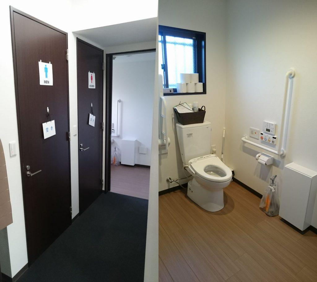 事務所設備(休憩室・喫煙室など)