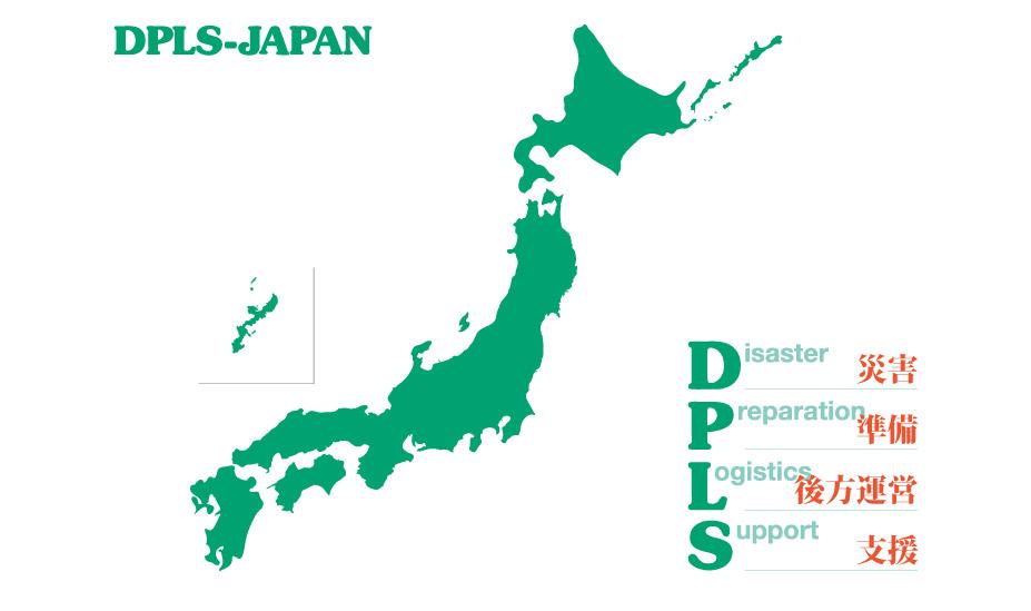 DPLSを支援研修スイーツ|イコールWEB【東京・東大和/武蔵村山/東村山近隣のヘルパー・ケアマネ・福祉用具】